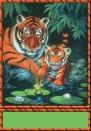 Tiger Frog Sig Tag